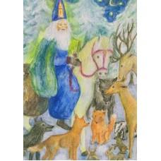 Vykort - M475 - Sankt Nikolaus med djuren