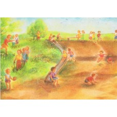 Vykort - R0302 - Lekande barn