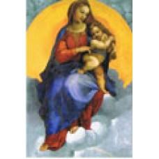 Vykort - R5025 - Madonna med barn