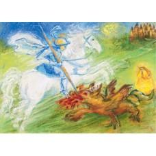 Vykort - MvZ338 - Sankt Göran och draken