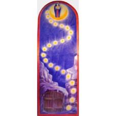 Adventskalender - Marias stjärneväg